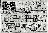 090815-2