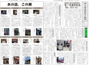 newspaper03